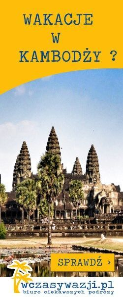 Cambodia Banner vertical 1